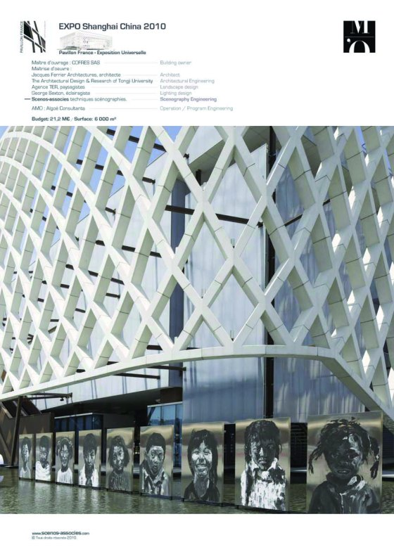 SCENOS ASSOCIES Expo Shangai 2010 Pavilon France BD-1 copie